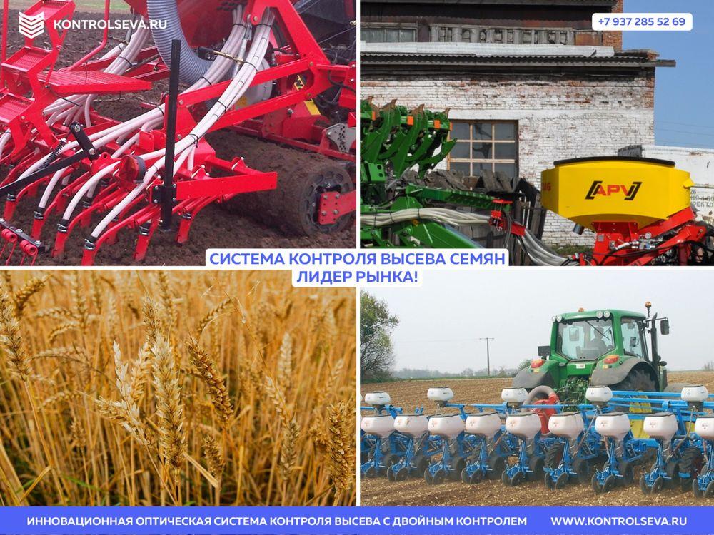 Припосевное внесение химических удобрений под озимую пшеницу