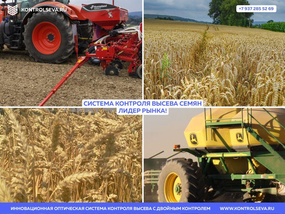 Сельхозтехника Хорш АгроСоюз АТД 9.35 какие расценки?
