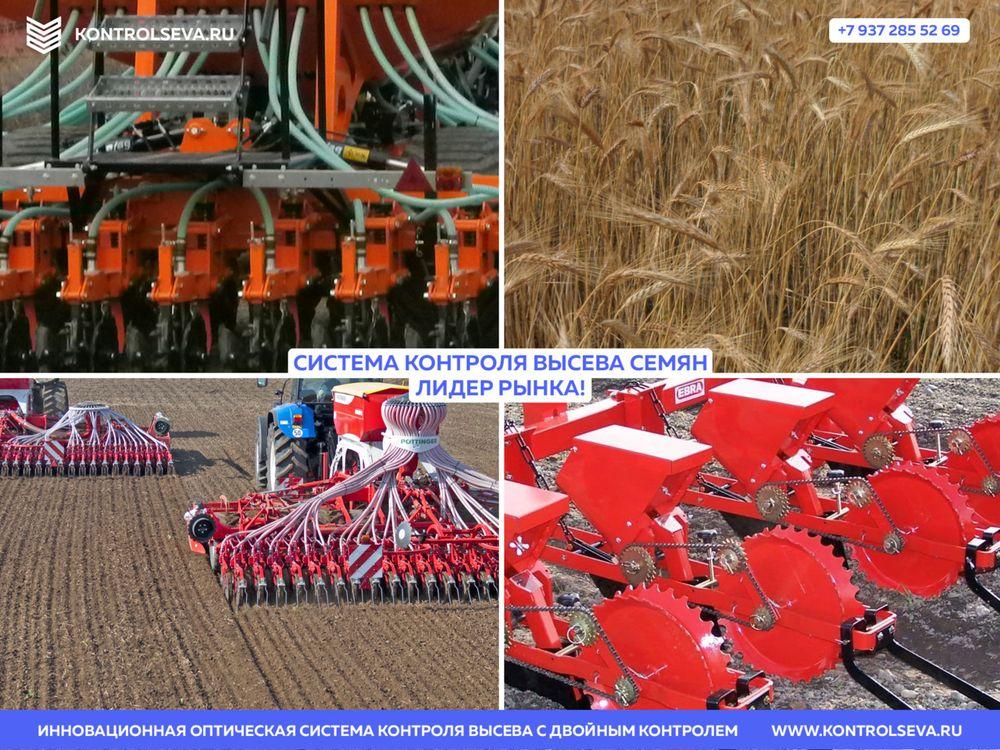 Мотолебедка для пахоты почвы узнать цену