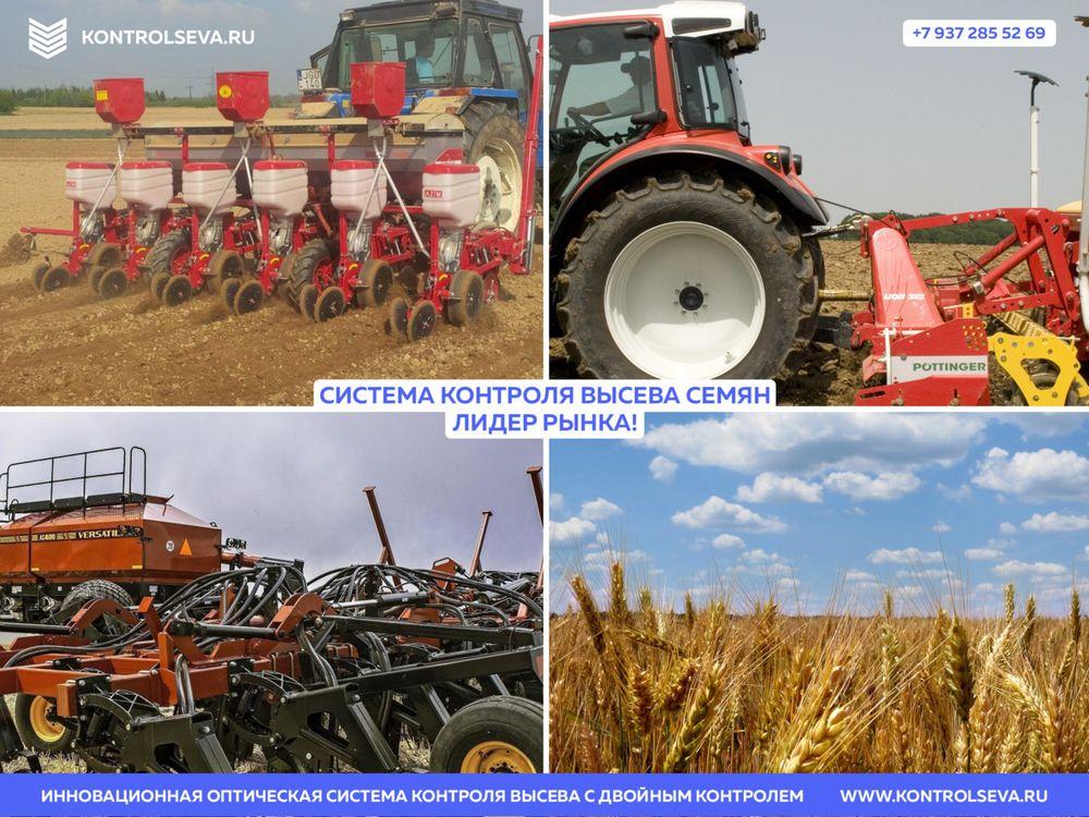 Дифференцированное внесение азотных удобрений под кукурузу