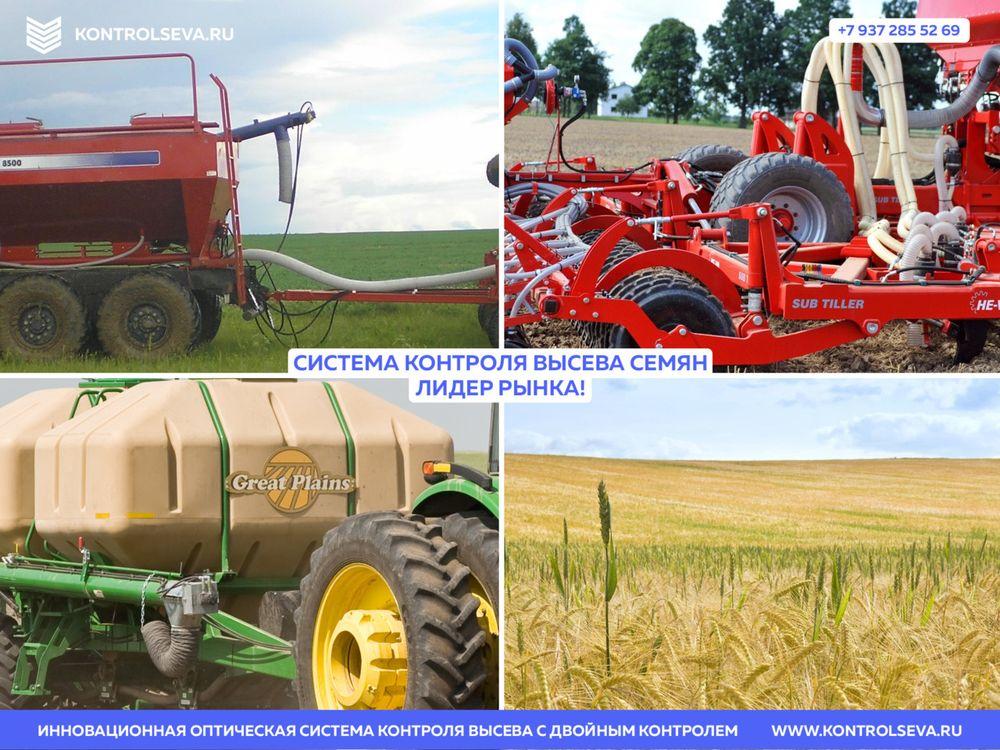 Осеннее внесение химических удобрений на поля