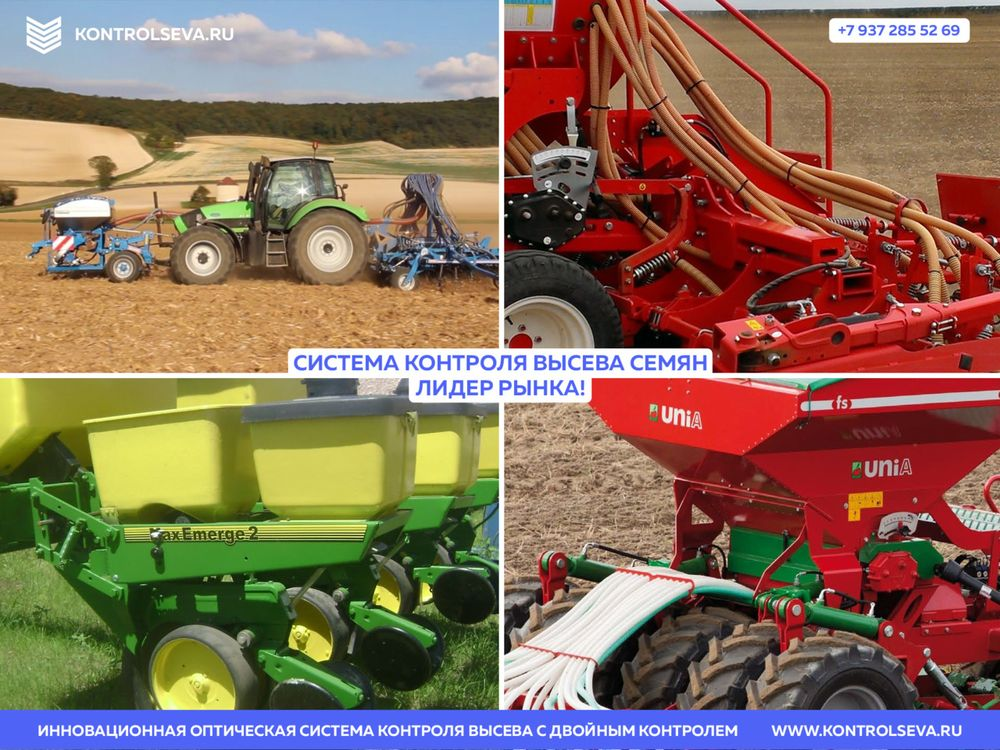 Сеялка зерновая CЗУ 3,6 заказать дешево