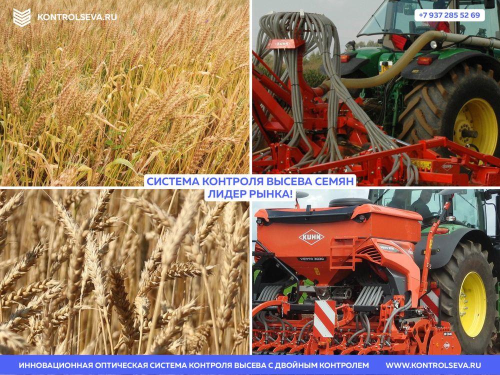 Сеялка пневматическая Planter D8 технические характеристики