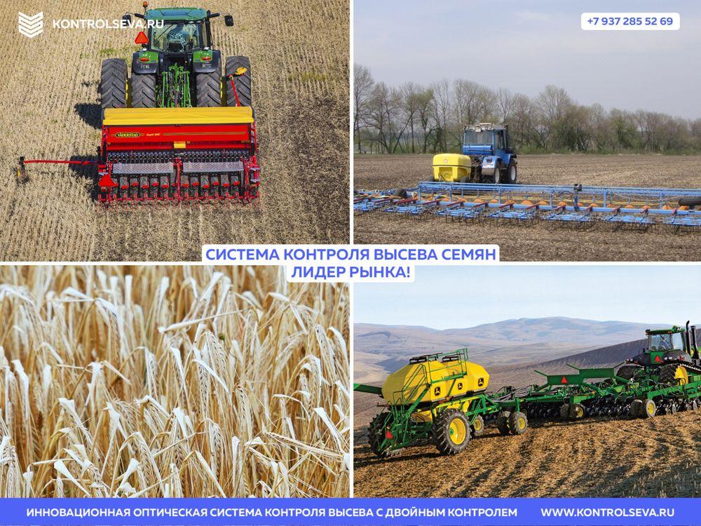 Приборы контроля топлива в сельском хозяйстве номер телефона для заказа