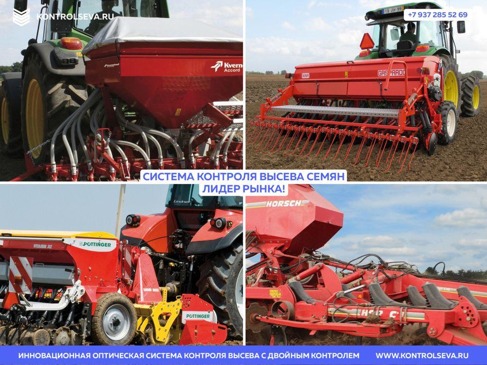 ПК Agromaster 9800 магазин