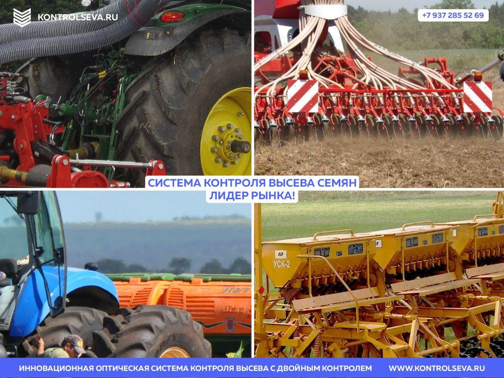 Сельхозтехника Хорш Маэстро 24 интернет магазин