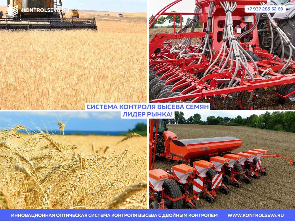 Глонасс в сельском хозяйстве для учета расхода топлива продажа