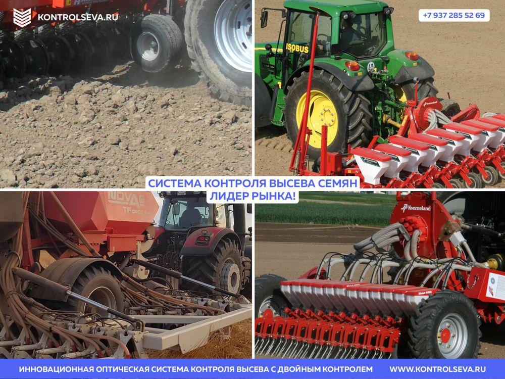 Заказать оборудование контроля уровня дизельного топлива в грузовике