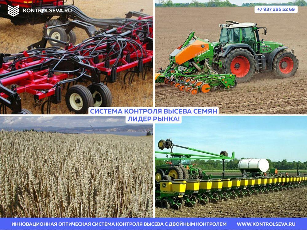 Сеялка зерновая СЗ 6 номер телефона для заказа