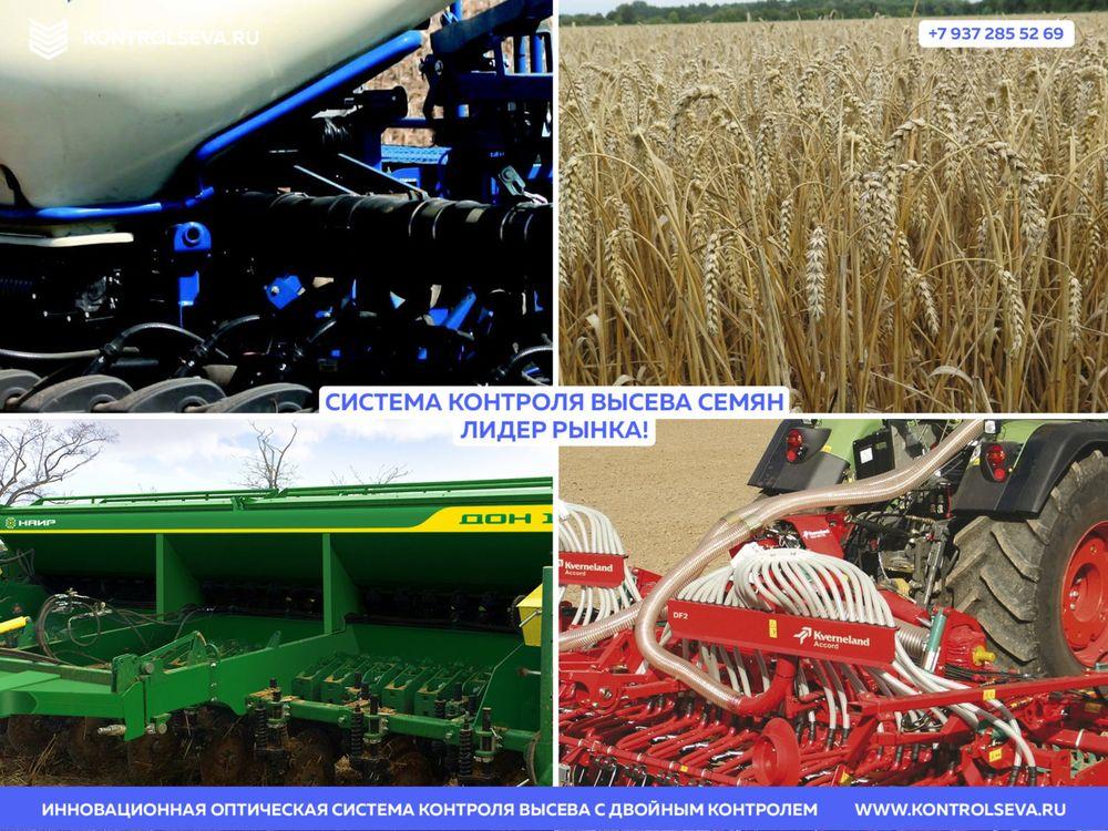 Правила внесения азотных удобрений на поля