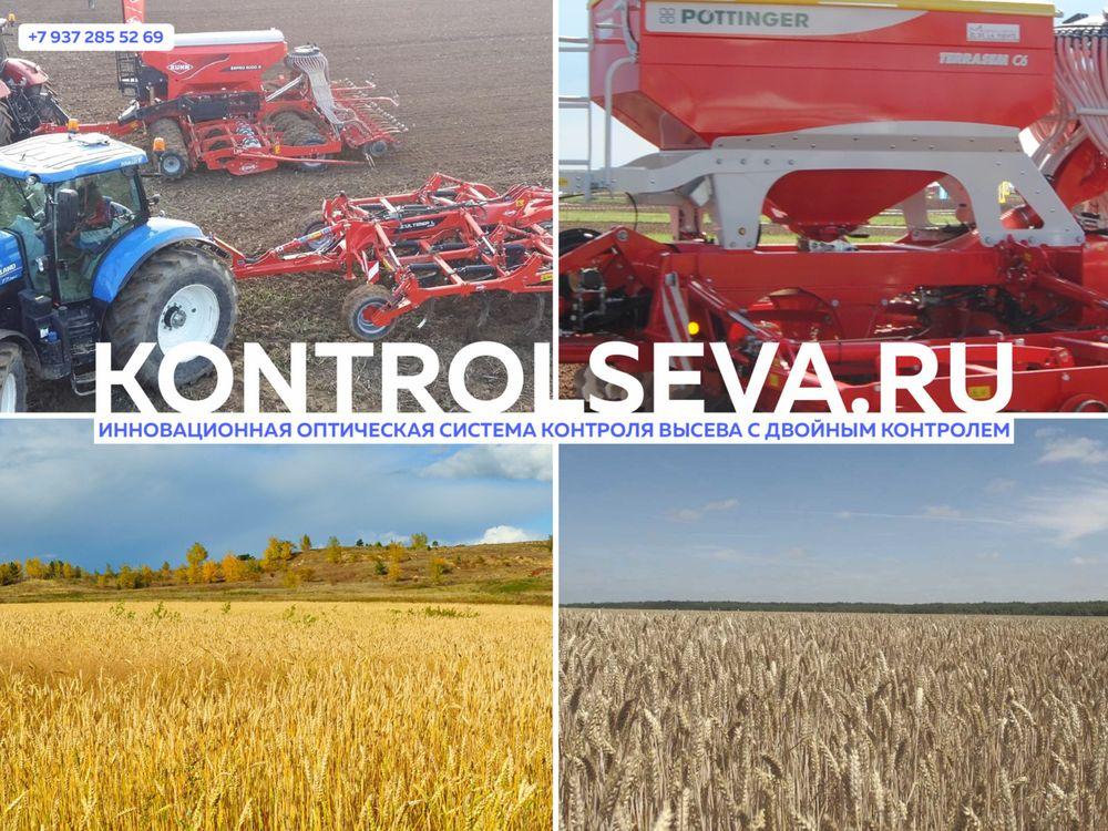 Сеялка зерновая Rapid RDA 800S сайт компании
