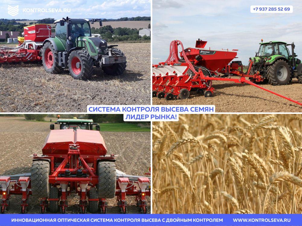 Технология органического земледелия