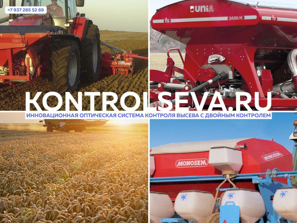 Курсоуказатель для сельхозтехники Trimble технические характеристики