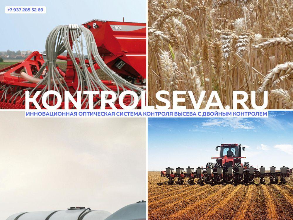 Сельхозтехника Хорш Спринтер 6 СТ поиск по России