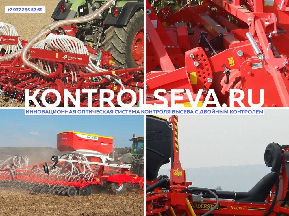 Сеялка зерновая СПУ 6 продам недорого