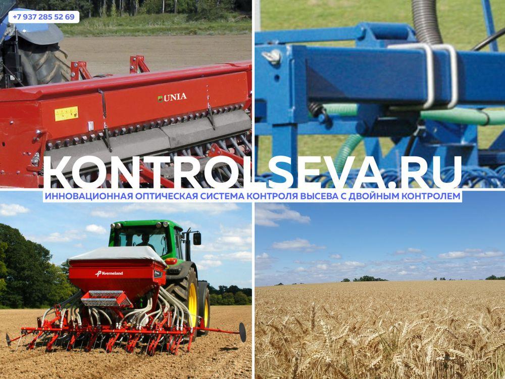 Глонасс в сельском хозяйстве для контроля расхода дизельного топлива сколько стоит?
