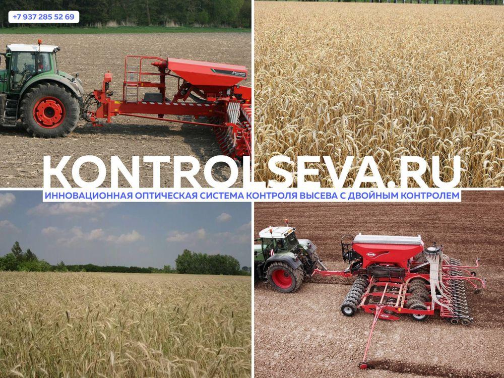 Сельхозтехника Хорш Пронто 9 СВ сайт компании