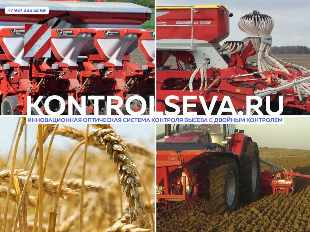 Производство безопасных пестицидов