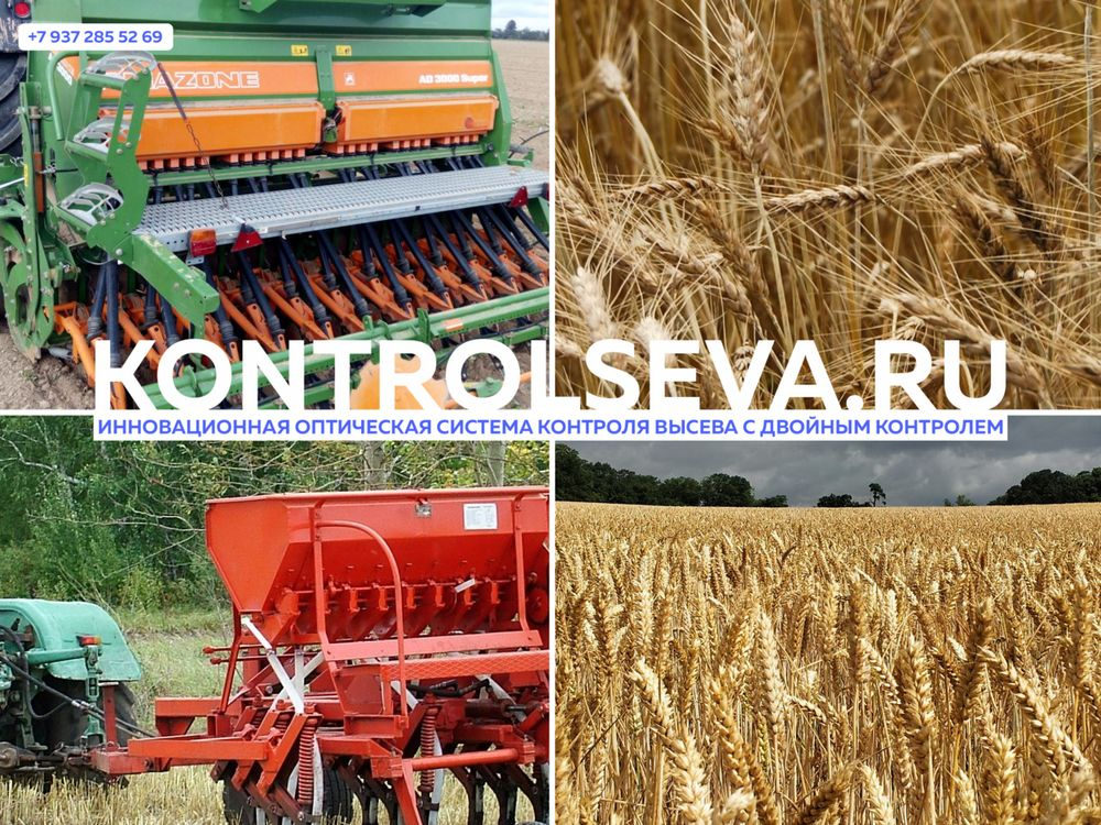 Локальное внесение твердых удобрений под кукурузу