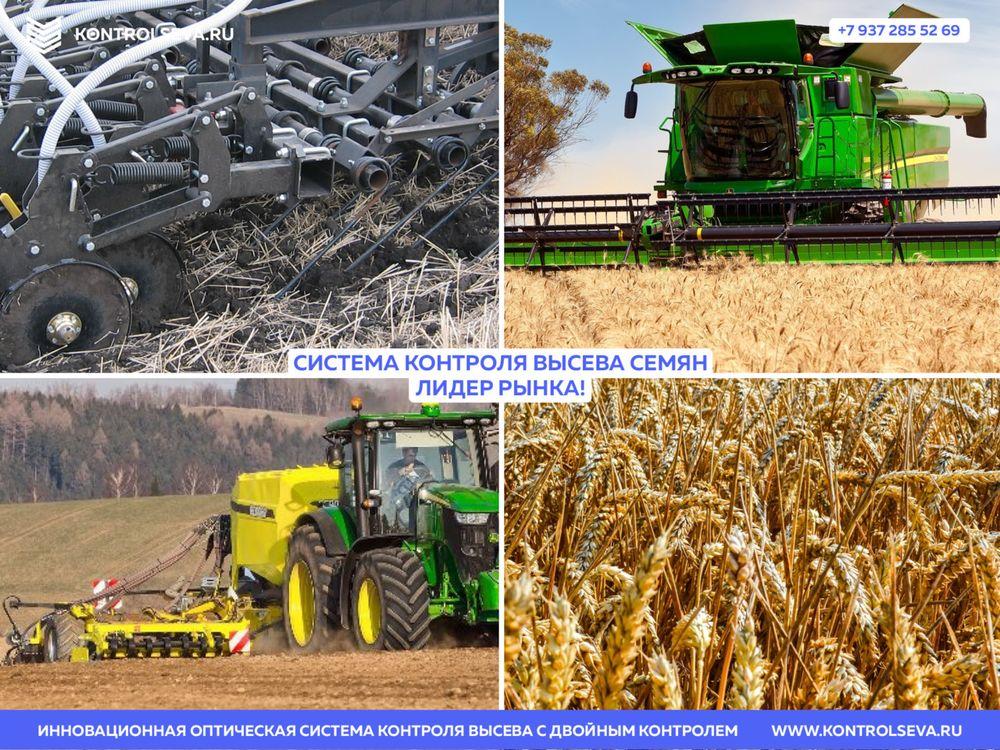 Системы правильного земледелия