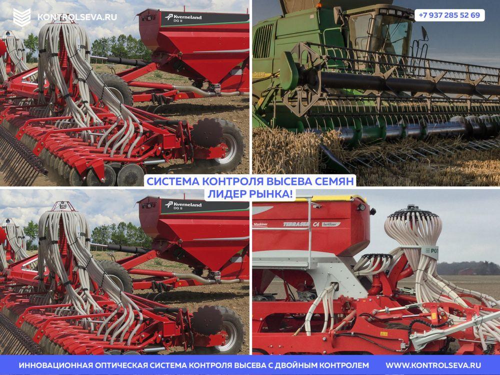 Комбайн для сбора зерновых культур технические характеристики