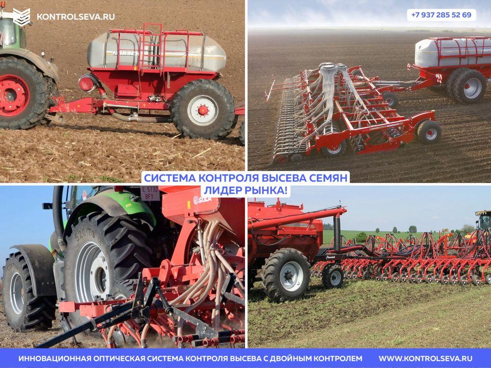 Методы пашенного земледелия