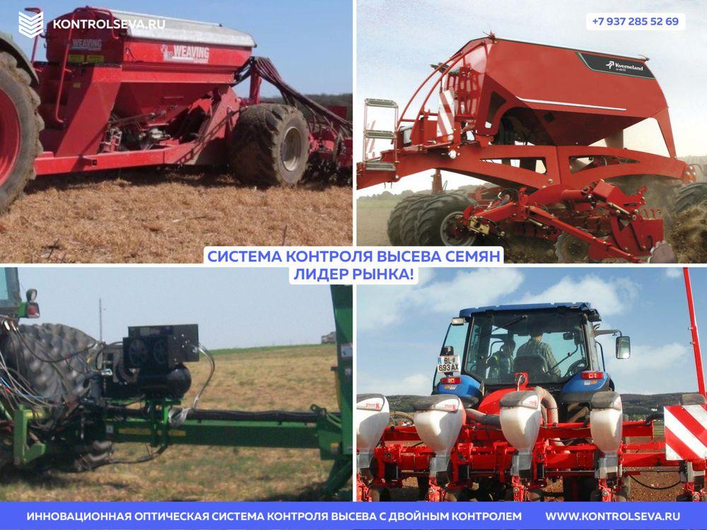Сплошная культивация пшеницы мотоблоком