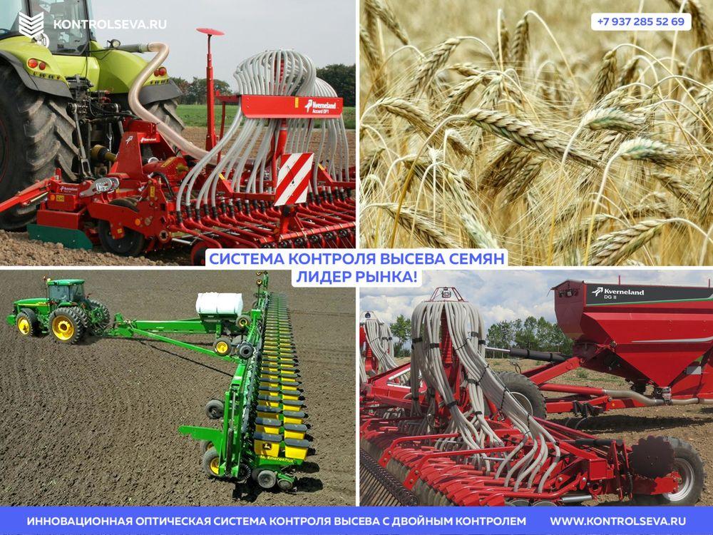 Зарубежный трактор для сельского хозяйства позвонить для заказа