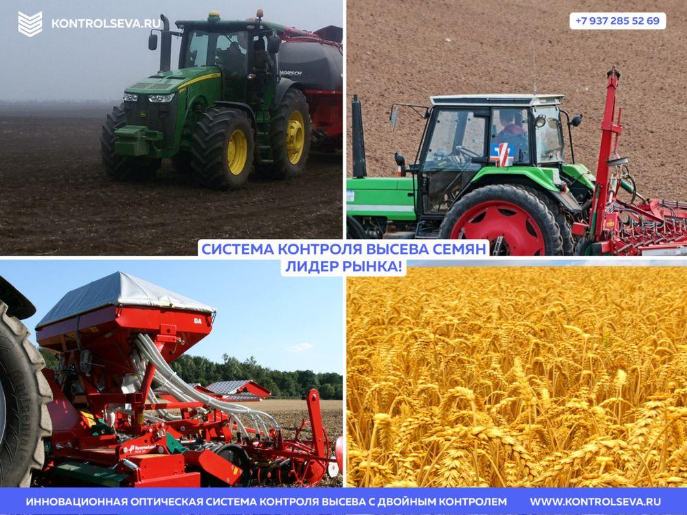 Орудие для пахоты почвы технические характеристики