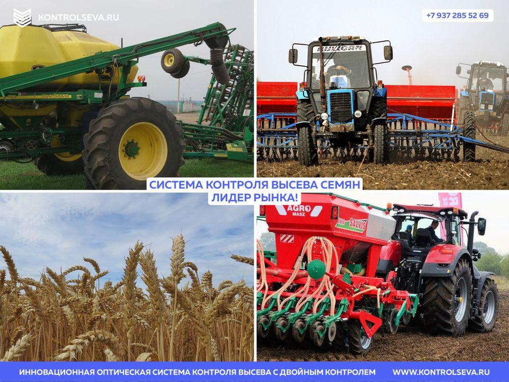 Дисковая зерновая сеялка подобрать по ценам