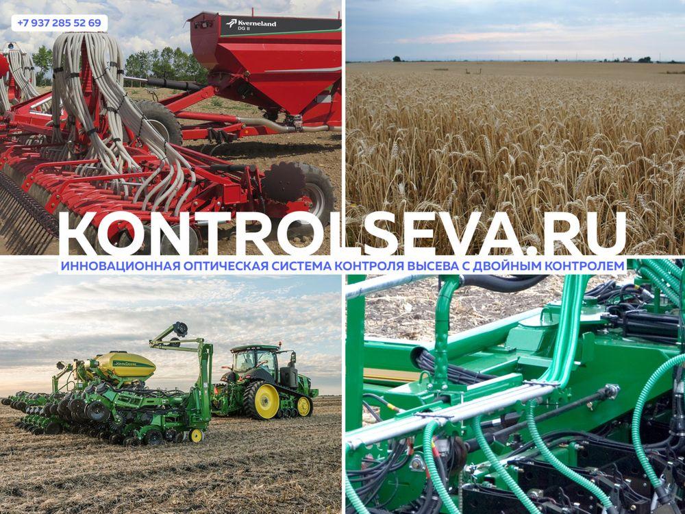 Механизация внесения калийных удобрений под озимую пшеницу