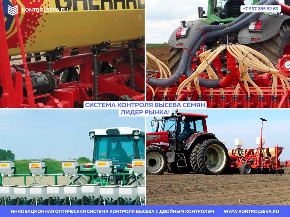 Система нулевой обработки почвы