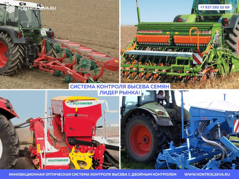 Глонасс в сельском хозяйстве для контроля расхода ГСМ сайт дилера