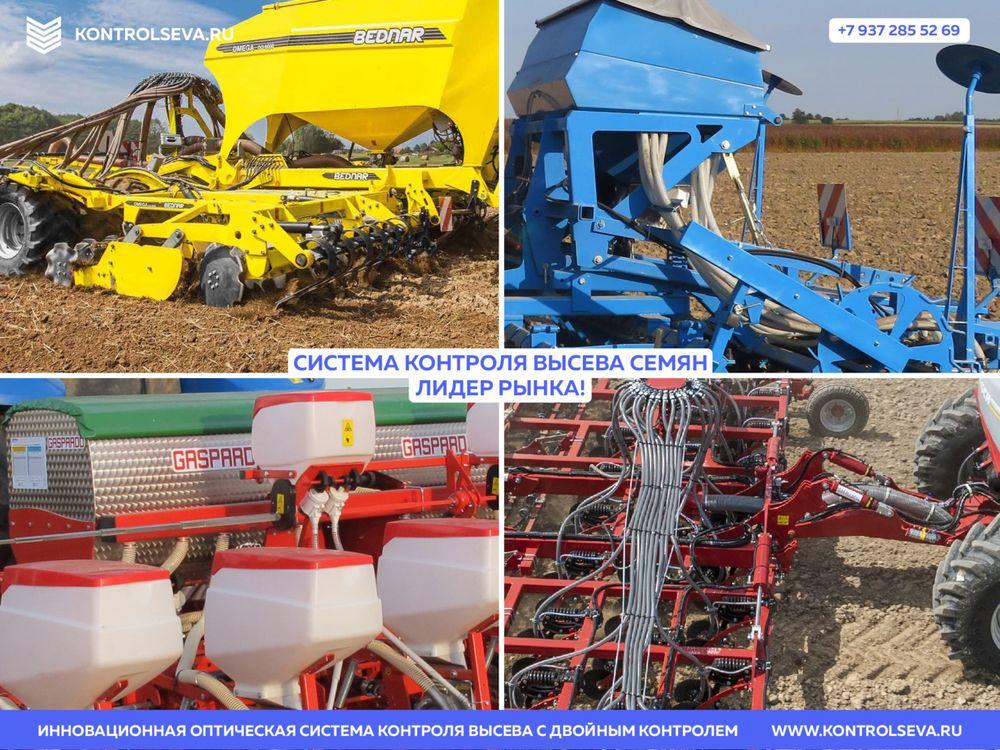 Борона Catros для трактора магазин