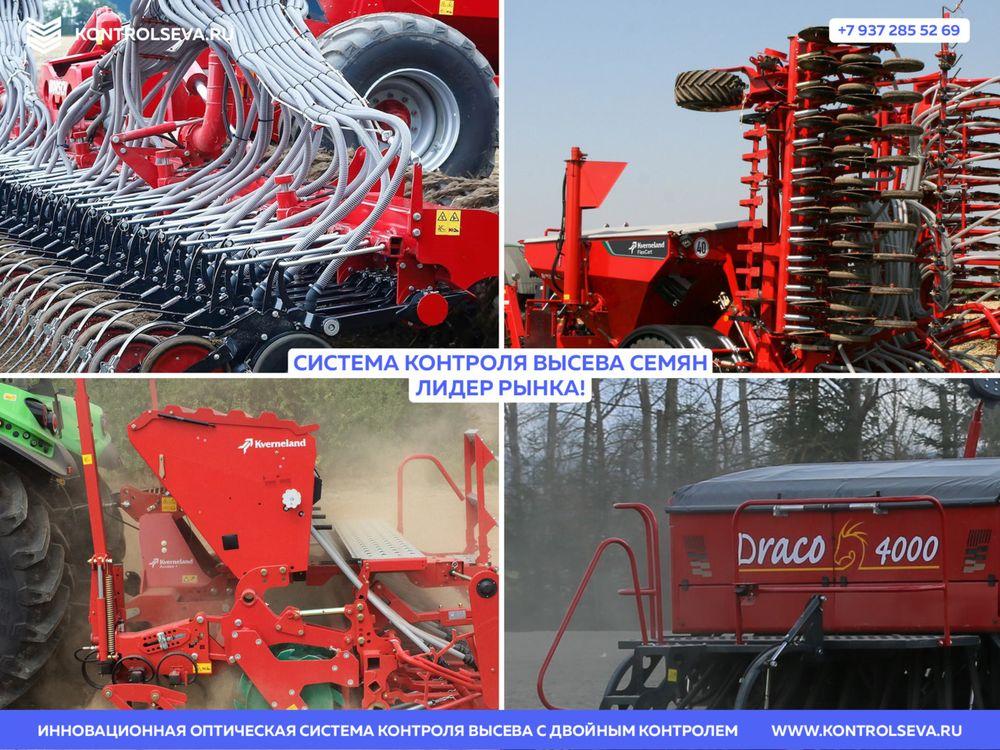 Механизация внесения азотных удобрений под озимую пшеницу