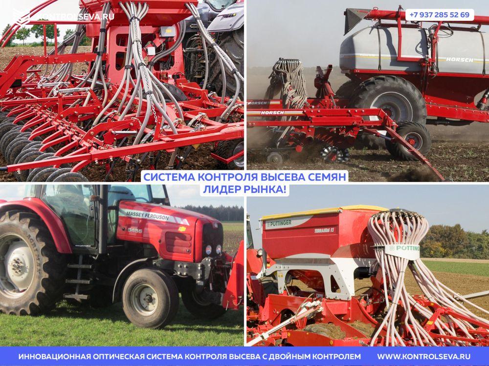 Сеялка Агратор 4800М цена недорого