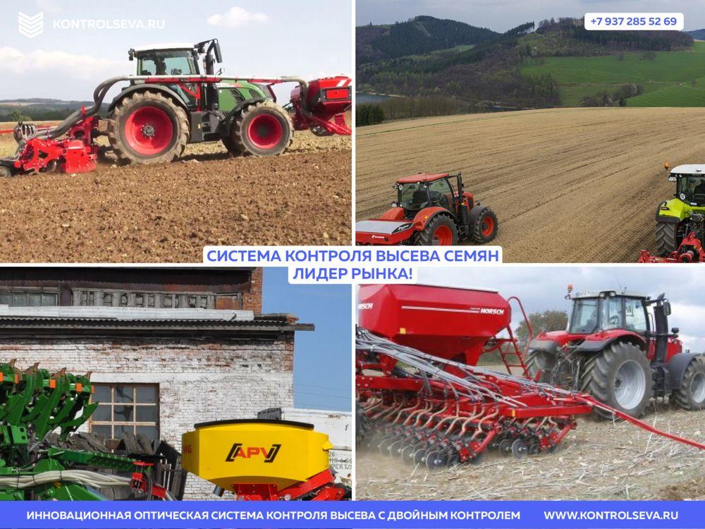 Сеялка зерновая СЗП 3,6 производство
