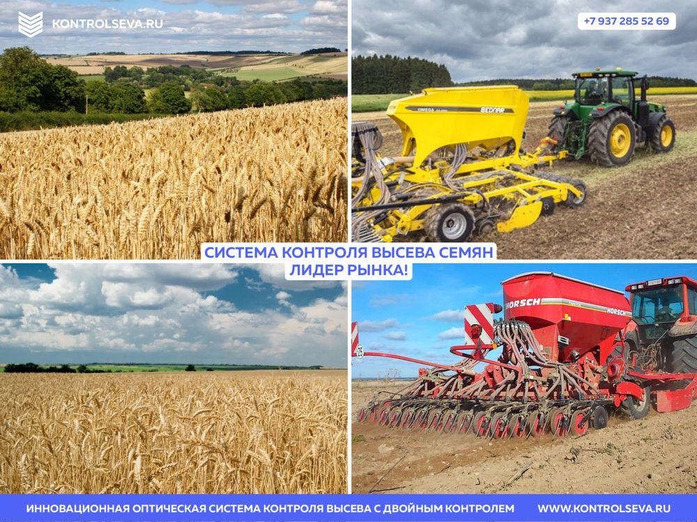 Комбайн для уборки пшеницы устройство