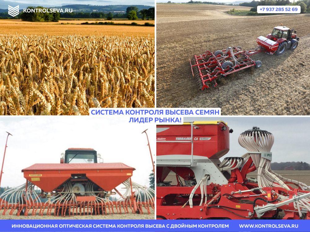 Дифференцированное внесение калийных удобрений под кукурузу