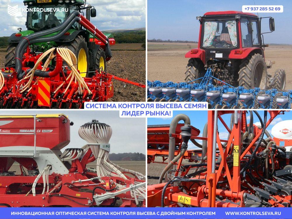 Сколько стоит пахота трактором земли?