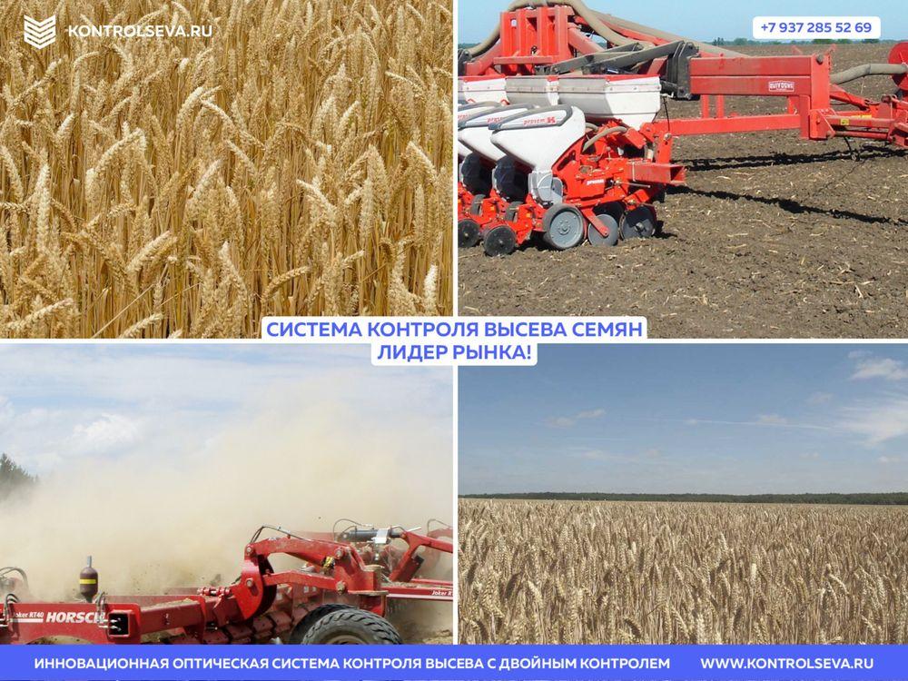 Технология внесения фосфорнокалийных удобрений в почву