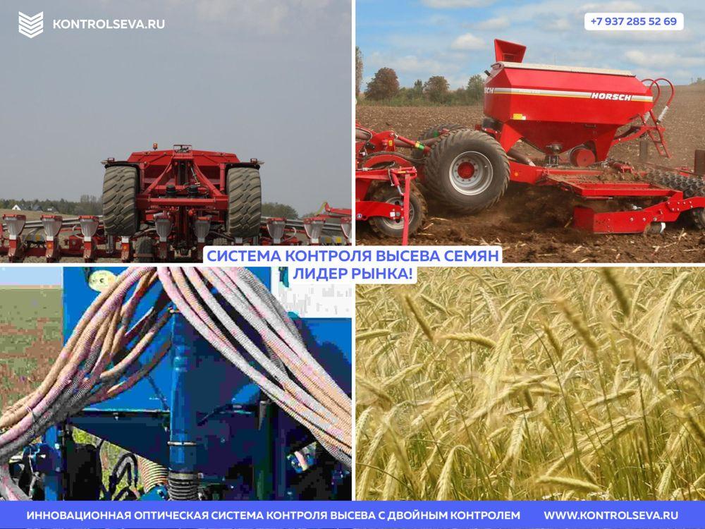 Применение пестицидов и нитратов в сельском хозяйстве