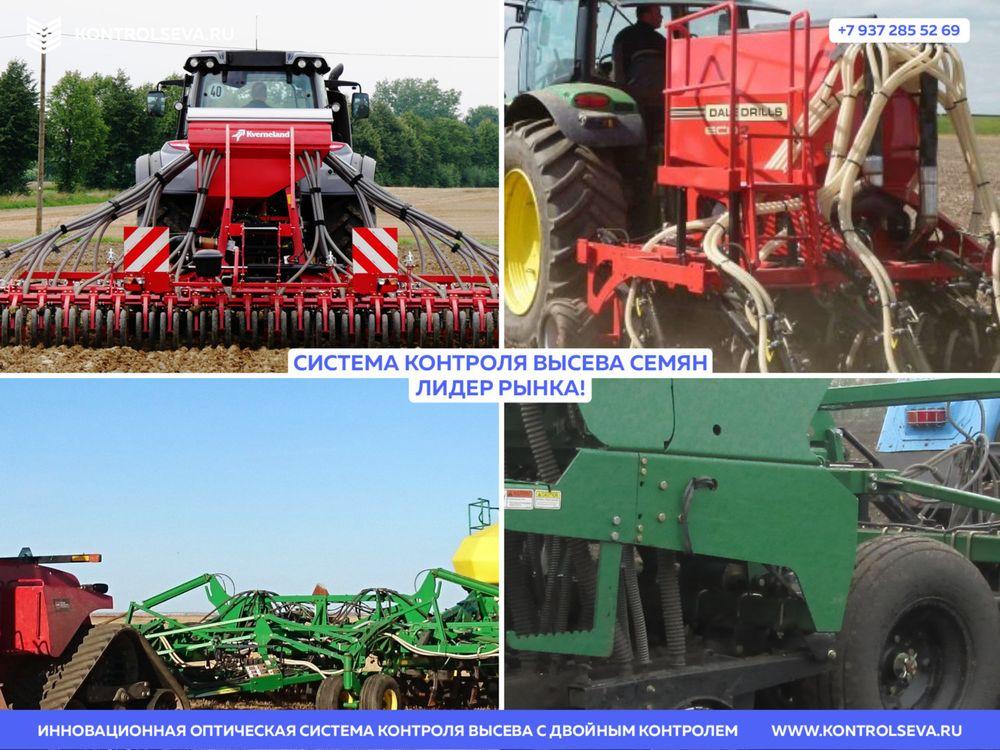 Борона БДН для трактора подобрать по ценам