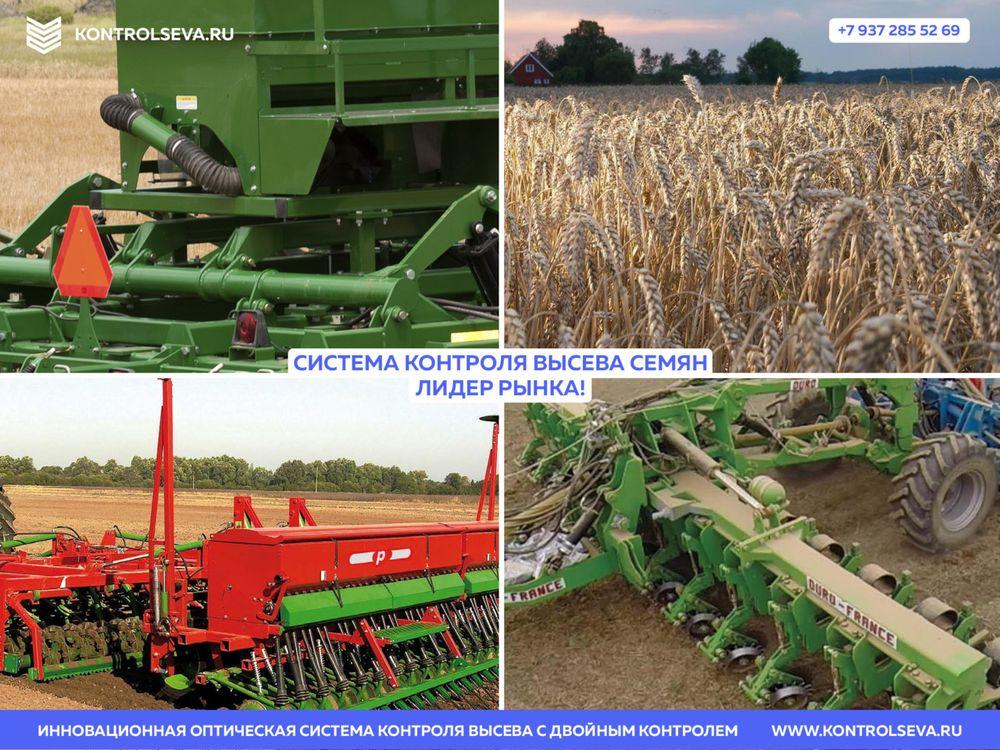 Сельхозтехника Horsch АгроСоюз ATD 11.35 доставка срочно