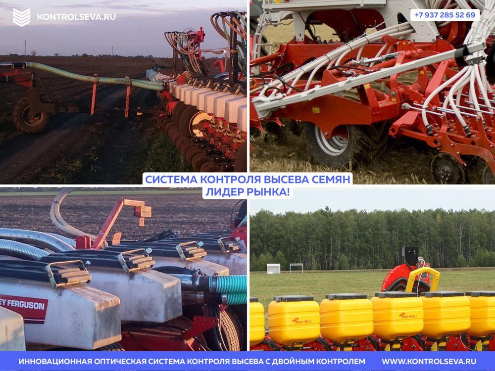 Заказать недорого посевной комплекс Lemken Solitair 9500 K