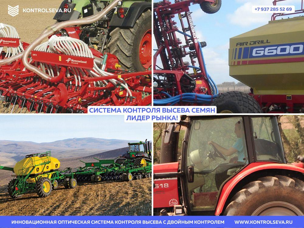 Датчики высева семян Monada УПС, СУПН, СПЧ, ,Gaspardo и т.д. купить дешево