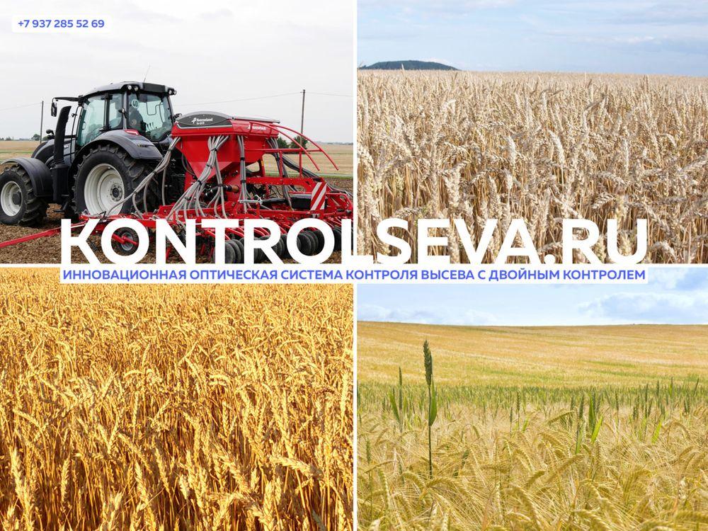 Сеялка зерновая СЗП 3,6 купить дешево