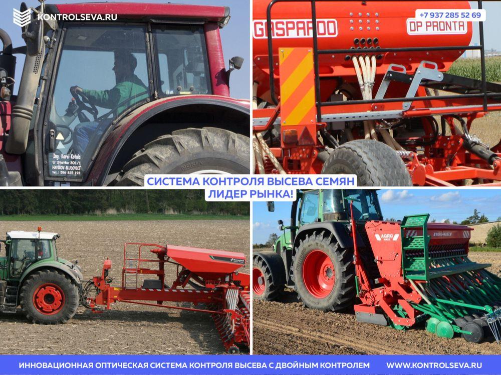 Сельхозтехника Horsch Pronto SW технические характеристики