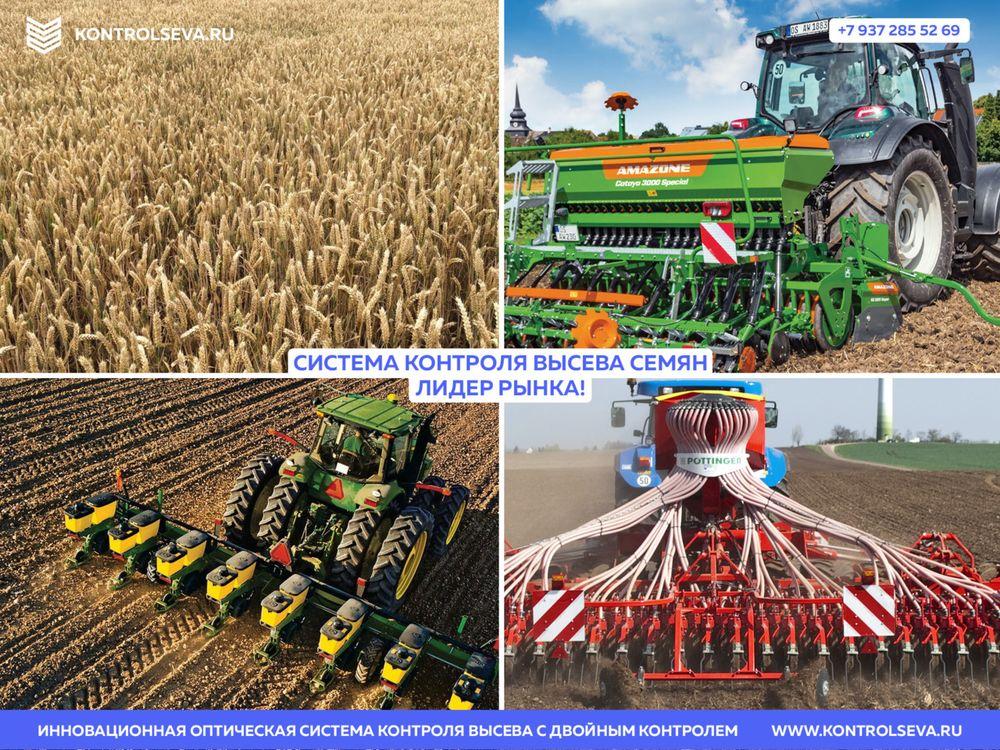 Сеялка зерновая СПУ 6 сайт поставщика