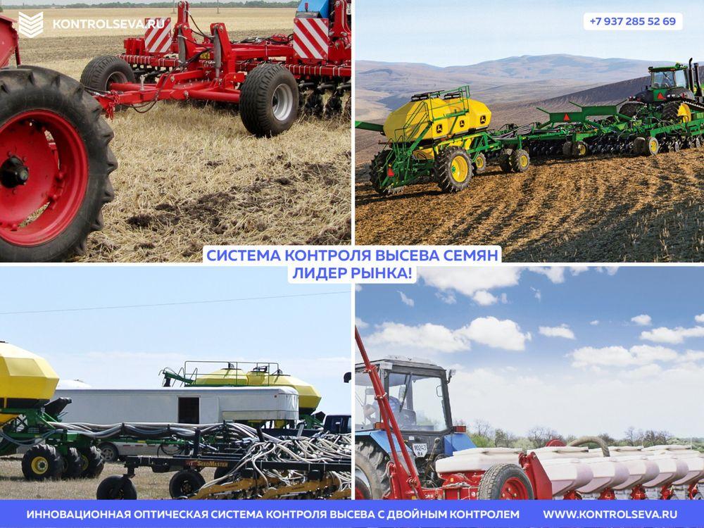 Цели агрохимического обследования почв